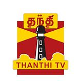 Rajapattai-Thanthi TV