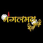 Sanskar TV Online | Watch Sanskar TV Live | Sanskar TV Hindi