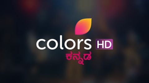 Kannada TV Channels | Kannada TV Online | Kannada News Live