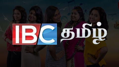 News-IBC Tamil