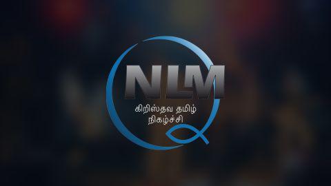 NLM TV Online