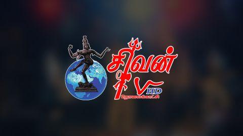 Sivan Temple TV Online