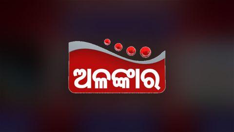 Alankar TV
