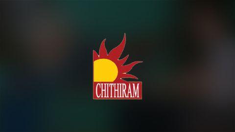 Chithiram TV Online