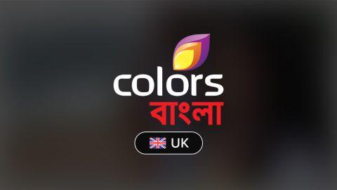 Colors Bangla UK
