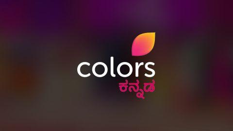 Colors Kannada Online