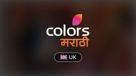 Colors Marathi UK