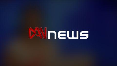 DAN News Online