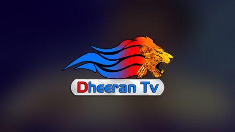 DheeranTV Online