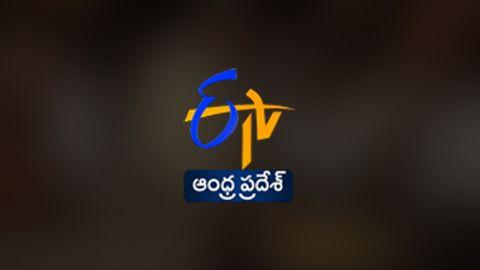 ETV Andhra Pradesh Online