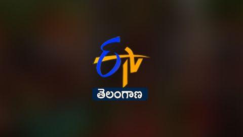 ETV Telangana Online