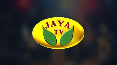 Jaya TV Online