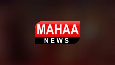Mahaa TV Online