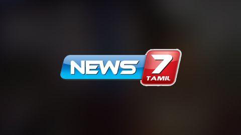 News7 Tamil Online
