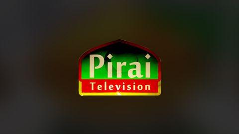 Pirai TV Online