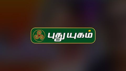 PuthuyugamTV Online