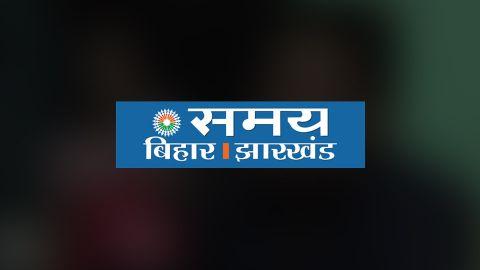 Samay Bihar Online