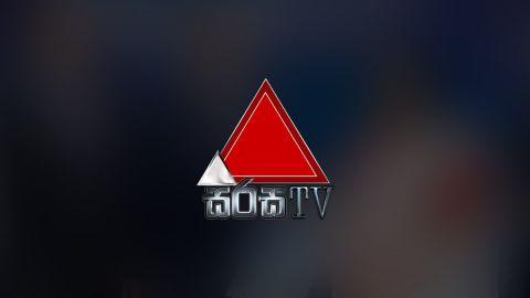 Asianet Plus Shows | Asianet Plus Programs | Watch Asianet Plus Live