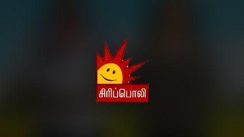 Sirippoli TV Online