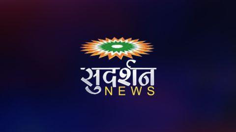 Sudarshan News Online