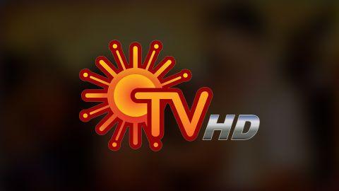 Sun TV HD Live AUS
