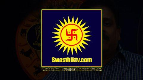 Swasthik TV Online