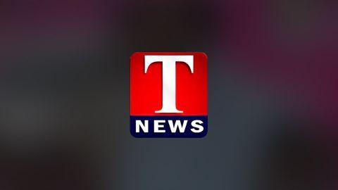 T News Online