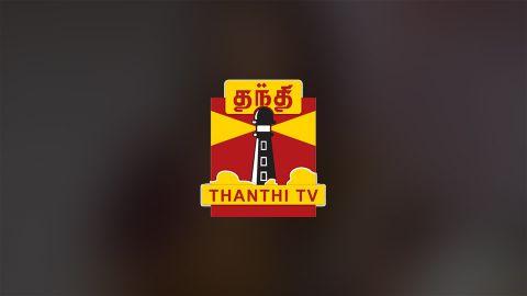 Thanthi TV Live AUS