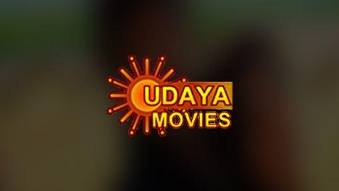 Udaya Movies Live NZ