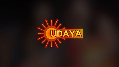 Udaya TV Live