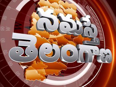Namasthe Telangana Live-T News