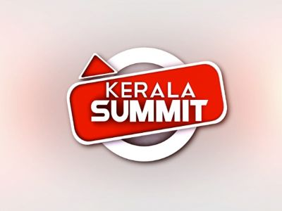 Kerala Summit-MediaOne TV