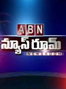 ABN Newsroom-ABN Andhra Jyothi