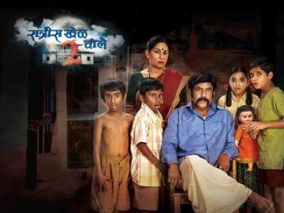 Star Vijay Online | Watch Star Vijay Live | Star Vijay Tamil