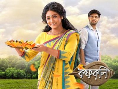Zee Bangla Online | Watch Zee Bangla Live | Zee Bangla Bengali Live