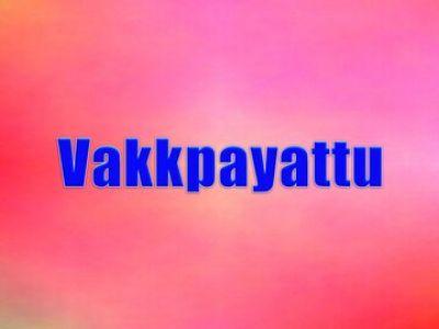 ETV Telugu Online | Watch ETV Telugu Live | ETV Telugu