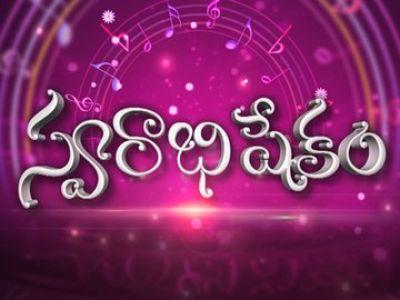 Live TV Channels | Online TV Shows | Indian TV Serials | Indian